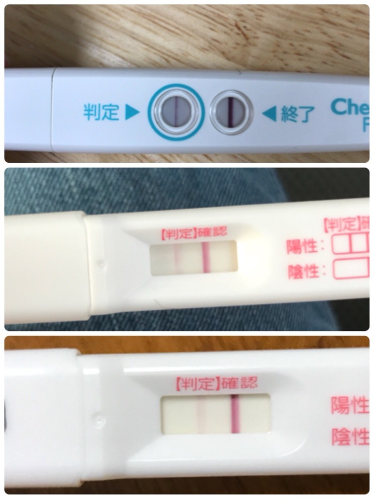 ラッキーテスト 妊娠検査薬 幻