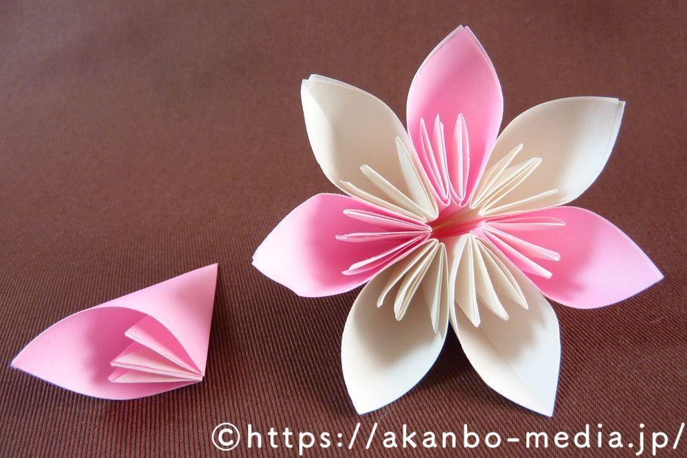 折り紙 花作り方