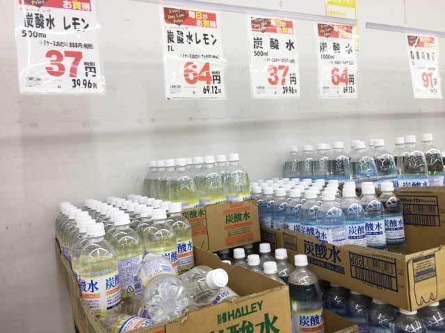 業務スーパーの炭酸水が激安 箱買いの値段は アレンジ活用術 保存のコツも Yotsuba よつば